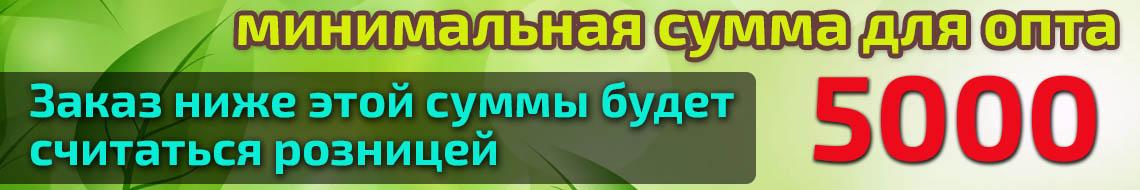 Минимум