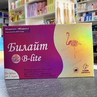 Билайт B-Lite Для похудения (Розовый)