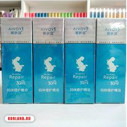 Aivoye Mummy Repair Oil (Сыворотка от Растяжек)