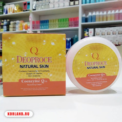 Deoproce Natural Skin Coenzyme Q10
