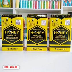 Farmstay All In One Honey Ampoule