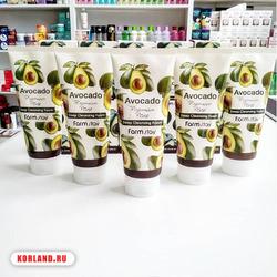 Farmstay Avocado Premium Pore Deep Cleansing Foam