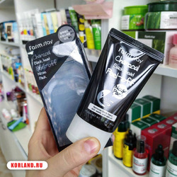 Farmstay Charcoal Black Head Peel-Off Nose Pack (Маска-Пленка)