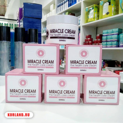 Giinsu Miracle Cream The Health Care Cream
