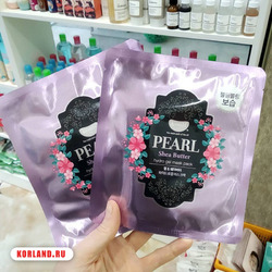Koelf Pearl Shea Butter Hydro Gel Mask Pack