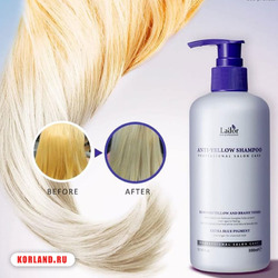 Lador Anti-Yellow Shampoo (Шампунь Против Желтизны Волос)