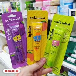 Cafe Mini SOS Lip Balm (Бальзам для Губ)