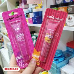 Cafe Mini Sugar Lip Scrub Candy Floss (Скраб для Губ)